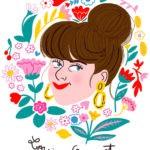 Louise Ganot